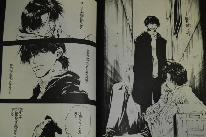 Saiyuki Reload Blast vol.1~2 Set JAPAN Kazuya Minekura manga