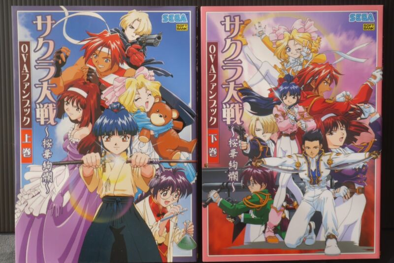 JAPAN Sakura Wars Taisen Ouka Kenran OVA Fan Book Complete Set