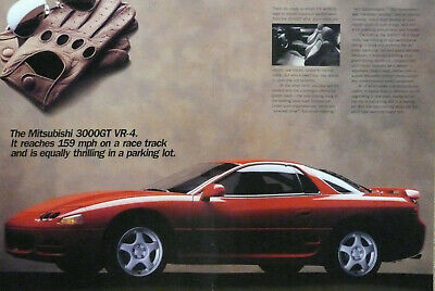 1995 Mitsubishi 3000GT VR-4 Coupe Ad (red) Print Ad  ()