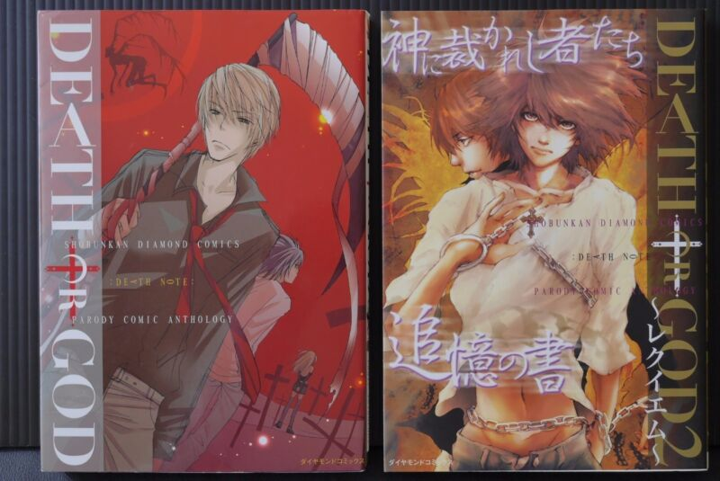 JAPAN Death Note manga Anthology Comic: Death or God 1+2 Complete Set
