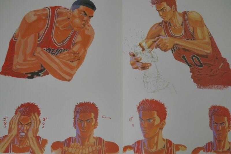 Slam Dunk Art Book JAPAN Takehiko Inoue Illustrations