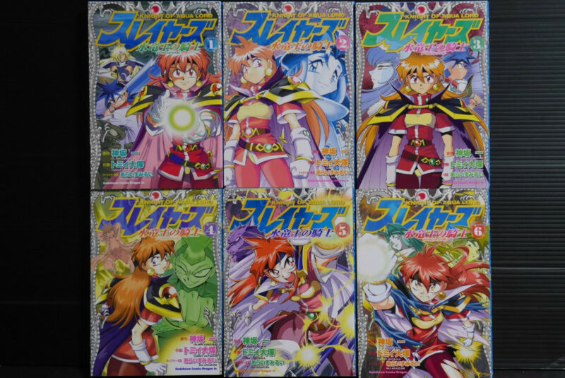 Slayers Knight of Aqualord manga 1~6 Complete Set OOP