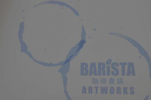 JAPAN Coffee Kizoku Art Works: Barista (Art Book)