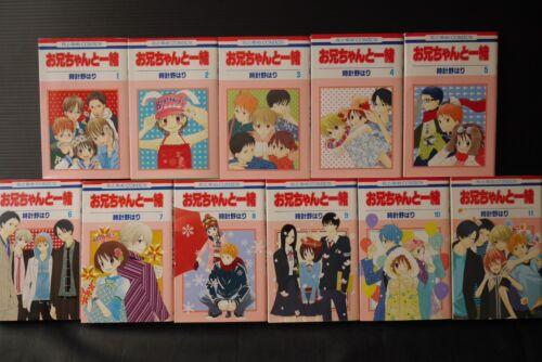 JAPAN Hari Tokeino (School Babysitters Artist) manga LOT: Me & My Brothers 1~11