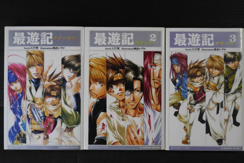 JAPAN Saiyuki Novel #1~3 Complete Set Kazuya Minekura OOP