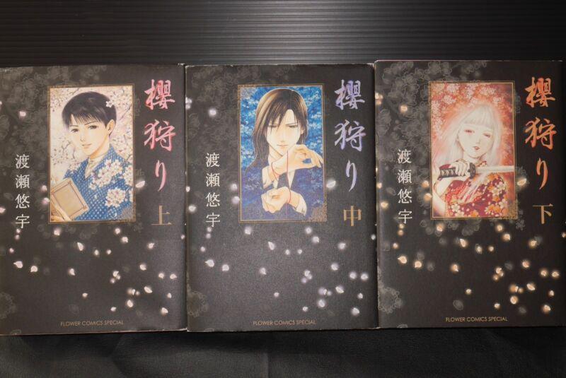 JAPAN Yuu Watase manga LOT: Sakura Gari vol.1~3 Complete Set