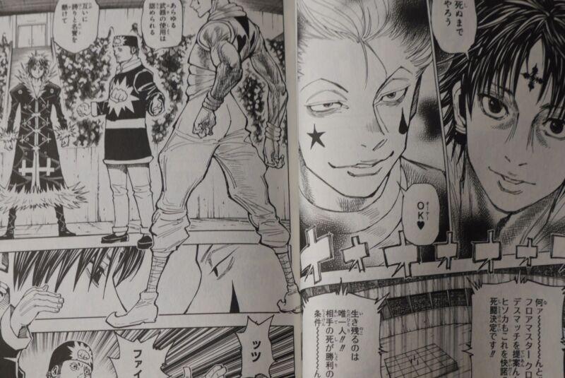 JAPAN Yoshihiro Togashi manga Yu Yu Hakusho Kanzenban vol.1~15 Complete Set