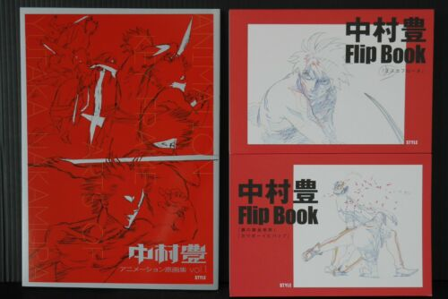 JAPAN Animation Key Frame Art Of Yutaka Nakamura vol.1 (Escaflowne etc. Book)