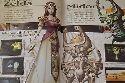 legend of zelda twilight princess guide book pdf