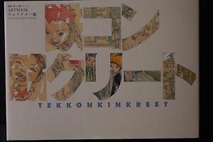 JAPAN NEW Taiyou Matsumoto: Tekkon Kinkreet Art Book