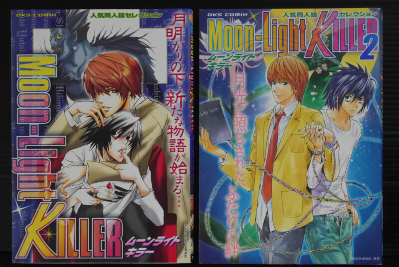 JAPAN Death Note manga Anthology Comic: Moon-Light Killer vol.1+2 Complete Set