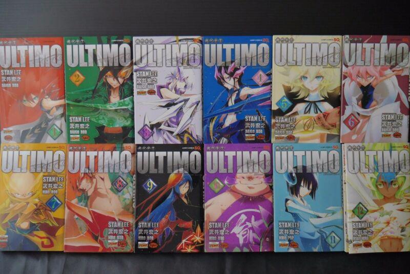 JAPAN Hiroyuki Takei (Shaman King) Managa: Karakuri Doji Ultimo 1~12 Complete Se