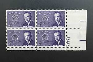 Stamps gt united states gt 1941 now unused