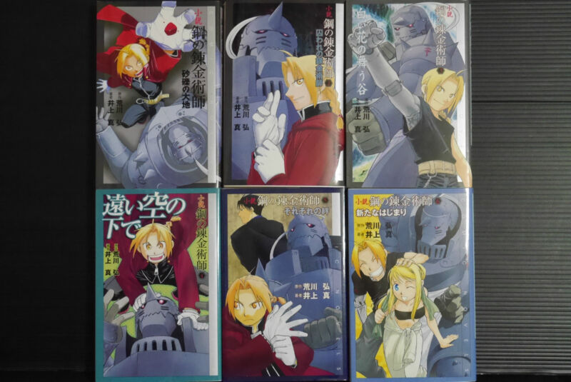 JAPAN Fullmetal Alchemist Novel 1~6 Complete Set 2003 (Book