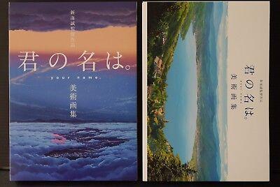 Japan Makoto Shinkai  Your Name    Kimi No Na Wa Bijyutsu Gashuu  Art Book
