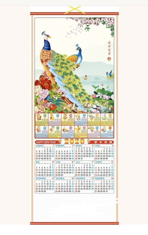 2020 Chinese Wall Scroll Calendar w/ Picture of Peacocks SW15