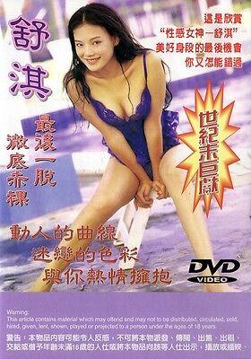 Shu Qi - Dreaming Naked Show Rare New DVD (R0)