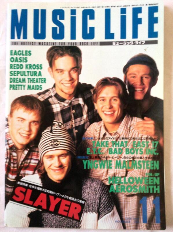 USED MUSIC LIFE 11/1994 Japan Music Magazine Take That East 17 E.Y.C. Sepultura