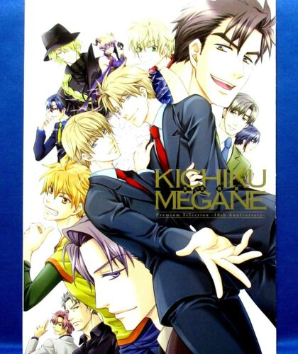 Kichiku Megane Premium Selection 10th Anniversary /Japanese Anime Illustrations