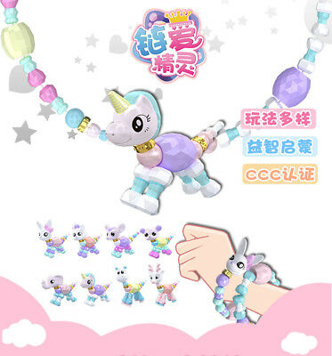 8 Packs Cute DIY Animal Elasticity Twist Magic Tricks Kids Toys Mascot Bracelets