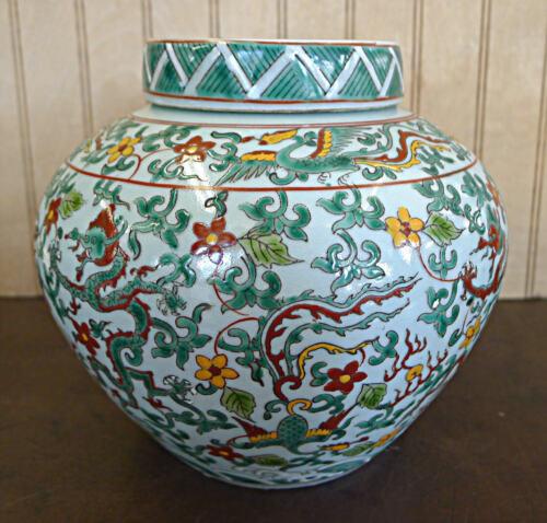 "Multicolor Dragon & Phoenix Porcelain Ginger Jar Vase 6""h x 5""w"