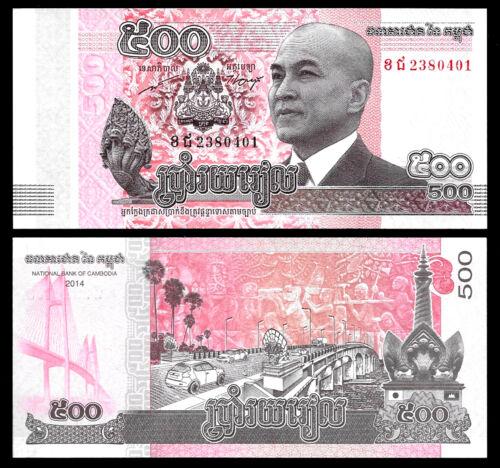 World Paper Money - Cambodia 500 Riels 2014 @ Crisp UNC