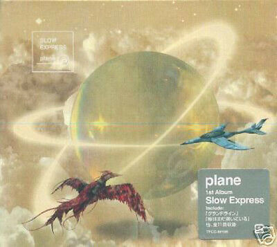 Plane   Slow Express   Japan Cd   New J Pop