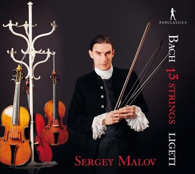 Sergey Malov im radio-today - Shop