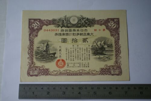 Japanese Discounted War Bond for the Great East Asian War 20 Yen 10th issue 1943