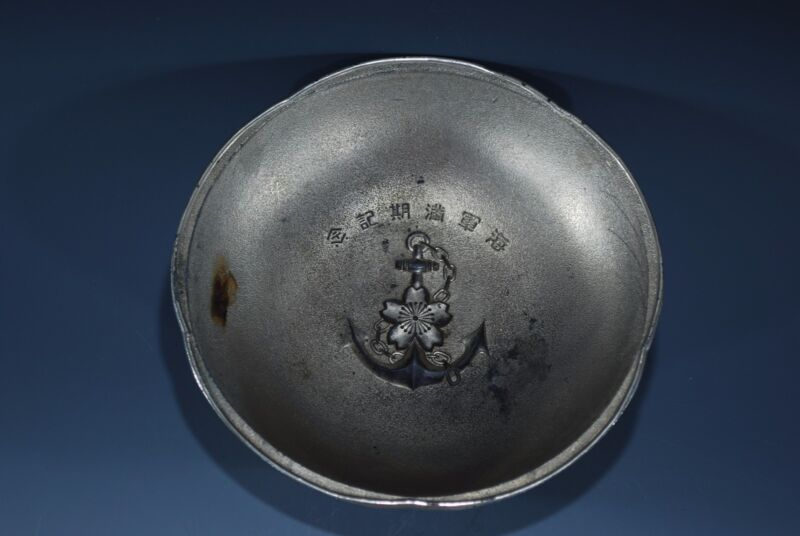 Very Rare Japanese Army Navy Maturity Memorial Soldier Bowl Sake Cup