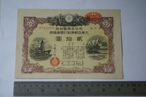 Japanese Discounted War Bond for the Great East Asian War 20 Yen 5th issue 1942