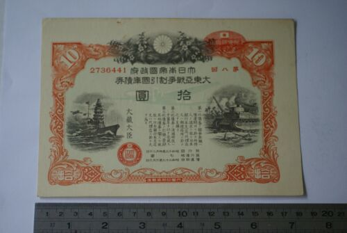 Japanese Discounted War Bond for the Great East Asian War 10 Yen 8th issue 1943