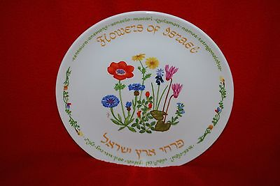 """Flowers of Israel Hanging Plate 10"""" Porcelain Naaman Collector Plate Free Ship"""