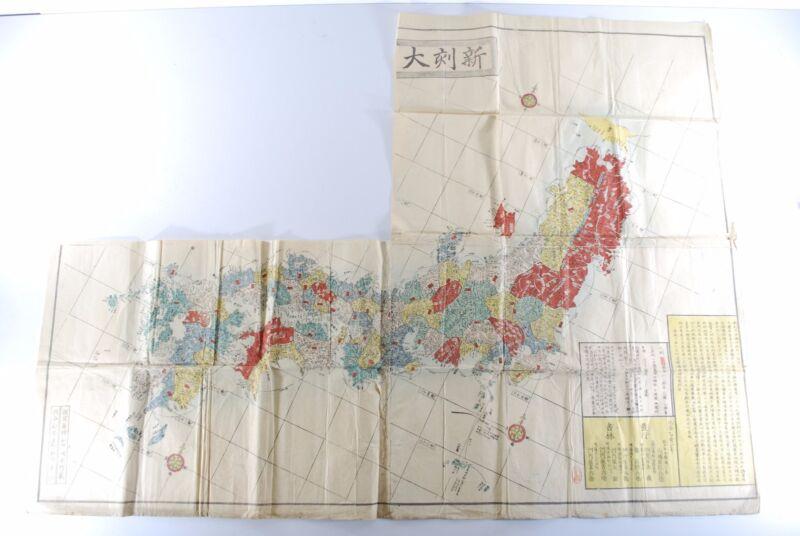 Japanese Woodblock Print Old Map Whole country Samurai Countries Edo Era 1865