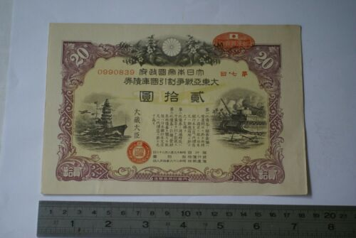 Japanese Discounted War Bond for the Great East Asian War 20 Yen 7th issue 1943