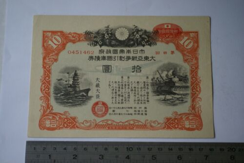 Japanese Discounted War Bond for the Great East Asian War 10 Yen 4th issue 1942
