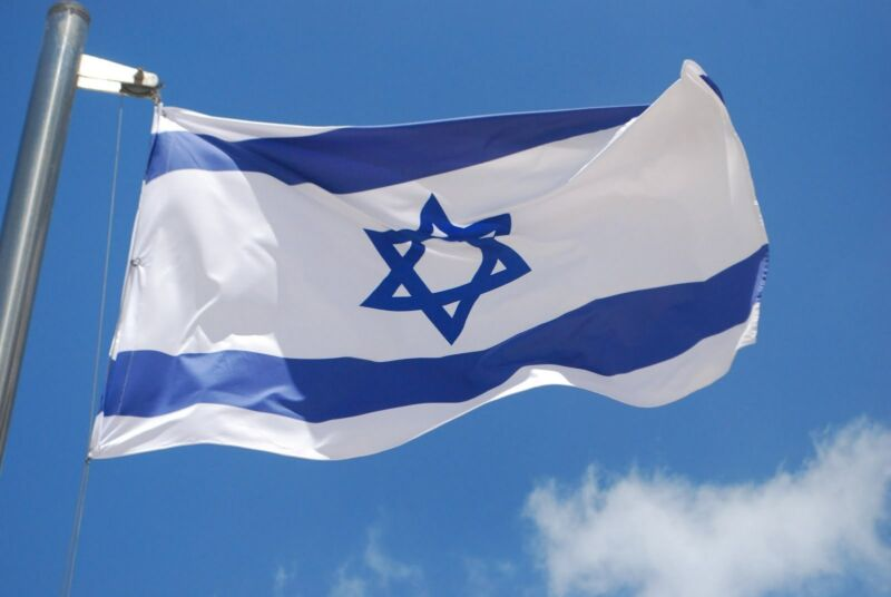 ISRAEL flag of Israel 2.5. foot on 2 foot Star of David blue  white 80cm on 110