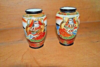 2 petits vase Satsuma - Hauteur 8 cm