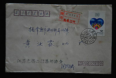 China Prc J156 Int  Volunteer Day 20F On Cover   Regd Jiangsu Wuxi 1989 12 19