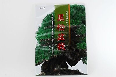 Japanese Bonsai Book KUROMATSU New from JAPAN Import With Tracking F/S