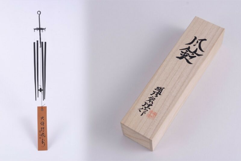 Myochin furin [toku] Japanese traditional art and crafts Japan Himeji