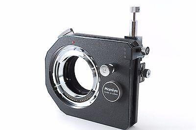 Адаптеры для объективов Mamiya RZ67 Pro