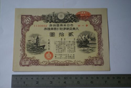 Japanese Discounted War Bond for the Great East Asian War 20 Yen 8th issue 1943