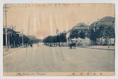 ** TSINGTAO, CHINA ** AKA QINGDAO Printed Picture Postcard Unused Houses Street