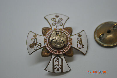 Imperial Russian Badge of the Alexander Military School