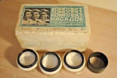 Миниатюрные камеры Prismatic lenses for the
