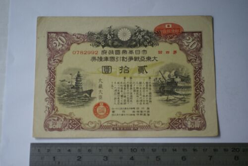 Japanese Discounted War Bond for the Great East Asian War 20 Yen 4th issue 1942