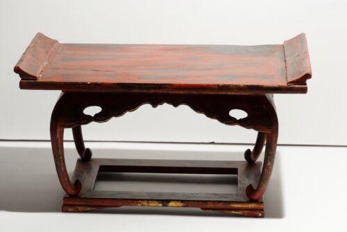 Antique Japanese Negoro Lacquer Kakeban (Meal Table) Edo/Meiji Era