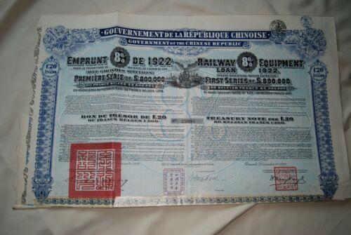 CHINA: Chinese Government Railway Equipment Bond, 1922, uncanc., coupons,
