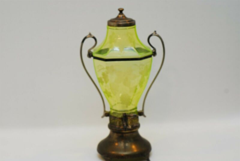 Cambridge Glass Grape Vine Yellow Samovar 15.5 Inch